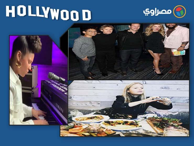 نشرة هوليوود| ظهور نادر لكاميرون دياز ودي كابريو في باريس وبينلوبي كروز مع صوفيا لورين