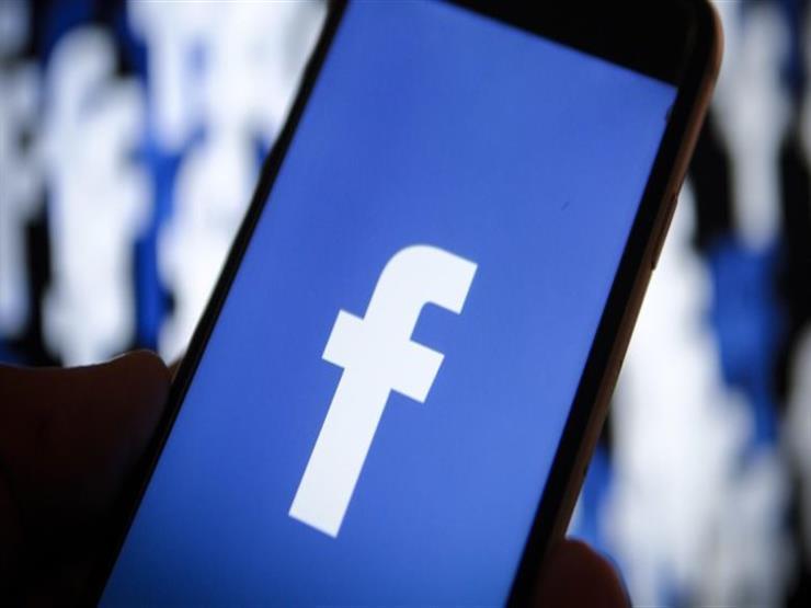 """تقرير: """"فيسبوك"""" تجمع معلومات عن المستخدمين عبر تطبيقات خارجية"""