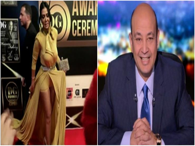 """عمرو أديب لرانيا يوسف: """"إنت مبتتعلميش؟"""".. والفنانة: """"البطانة موجودة"""""""