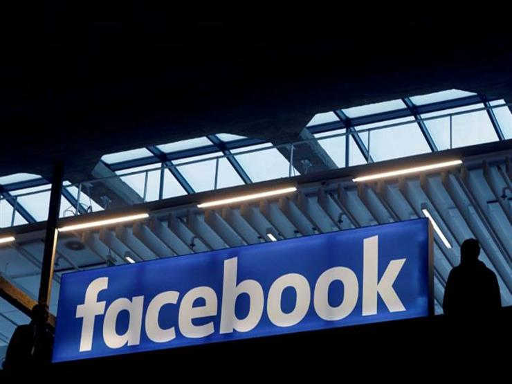 في أحدث الأخطاء.. فيسبوك يحمل جهات الاتصال الخاصة بـ5ر1 مليون مستخدم بدون موافقتهم