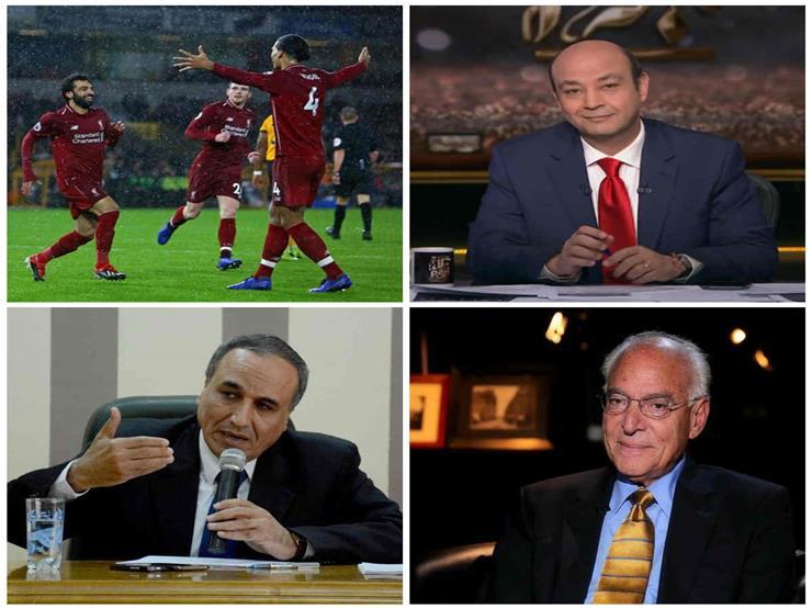 حدث ليلًا| عمرو أديب يعلق على فستان رانيا يوسف والأرصاد: الشتاء بدأ