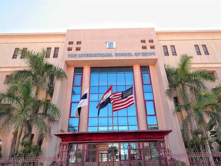 المدرسة المصرية الدولية بالشيخ زايد تعلن مصروفات العام الجديد