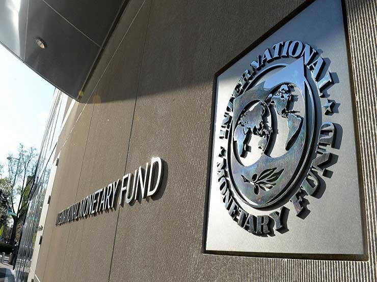 صندوق النقد: التزام مصر بسياسة نقدية رشيدة وسعر صرف مرن يعزز الاقتصاد