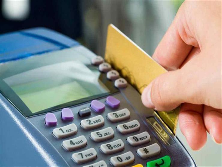 التموين توجه بتفعيل الرقم السري لبطاقات التموين الذكية