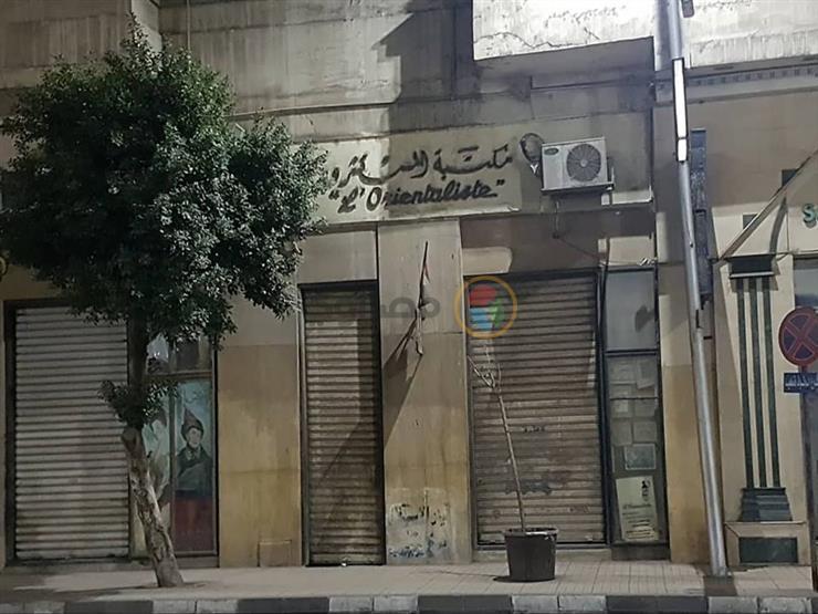 """مصطفى الفقي: الطمع في مكتبة """"المستشرق"""" زاد بعد وفاة حسن كامي - فيديو"""