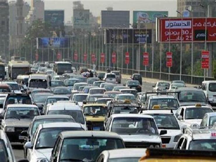 النشرة المرورية.. كثافات متحركة بمعظم طرق ومحاور القاهرة والجيزة