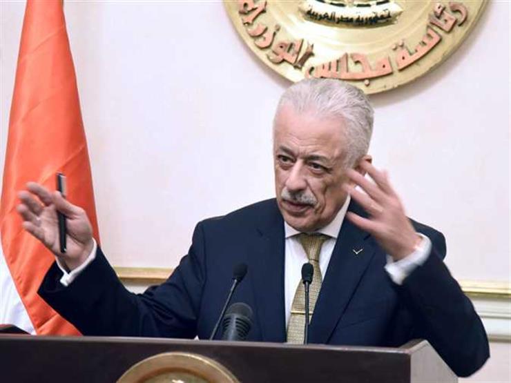 """وزير التعليم: """"النظام الجديد راس براس مع الـig والـ ib"""""""