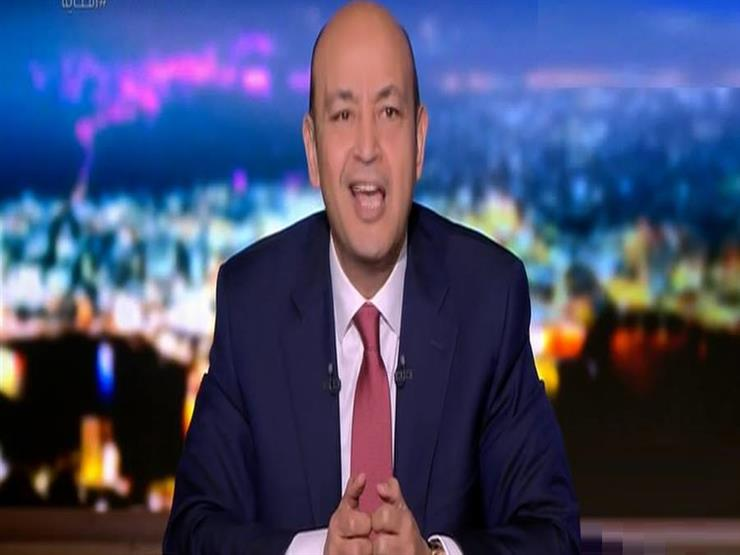"""""""هي حربنا جميعًا"""".. عمرو أديب يعلق على حادث الدرب الأحمر الإرهابي"""