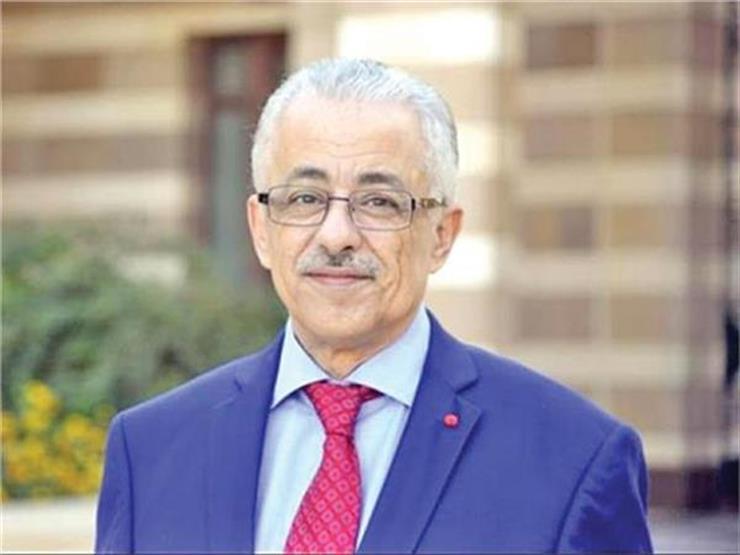 """وزير التعليم: مصر تشهد أكبر """"ثورة تعليمية"""" في تاريخها الحديث"""