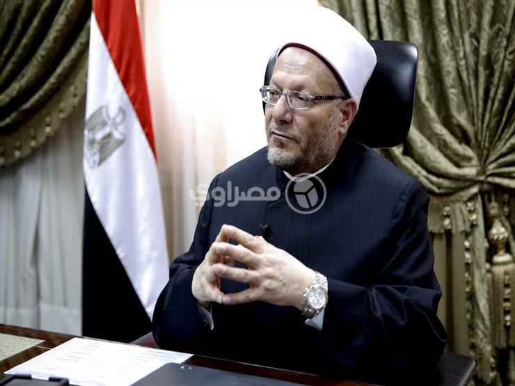 المفتي يجيب لـ مصراوي عن السؤال: لماذا لا تؤهل الدار مفتيات من النساء؟