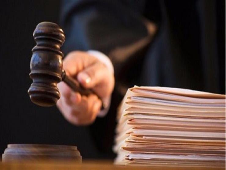 """الحكم على 30 متهمًا بقضية """"أحداث عنف المطرية"""""""
