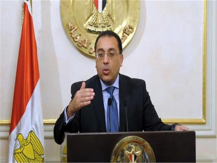 مجلس الوزراء يوافق على بدء تحصيل المستحقات الحكومية إلكترونيًا