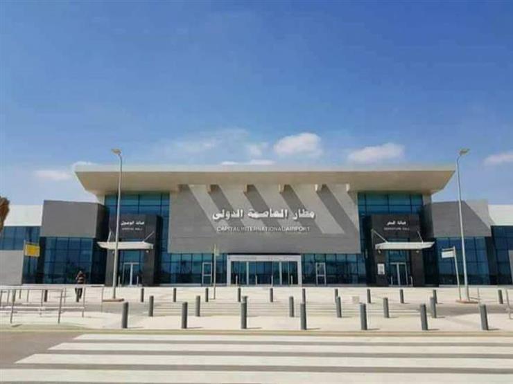 رسميًا.. بدء التشغيل التجريبي لمطار العاصمة الإدارية الثلاثاء