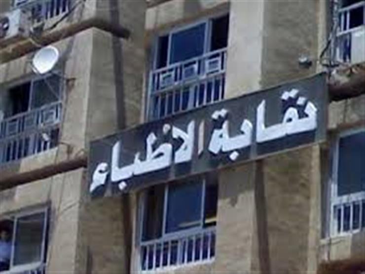 """مواطن يُلقي """"كوب شاي"""" في وجه طبيب بمستشفى التحرير"""