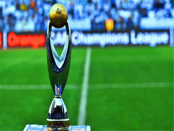 بالمواعيد.. اكتمال عقد مواجهات دوري أبطال أفريقيا