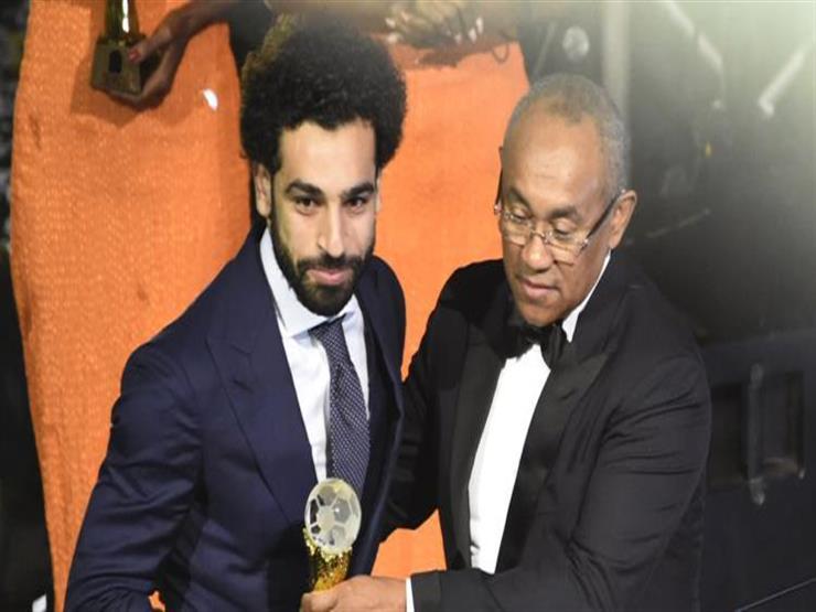 كاف يعلن عن استضافة مصر لجوائز حفل الاتحاد الأفريقي