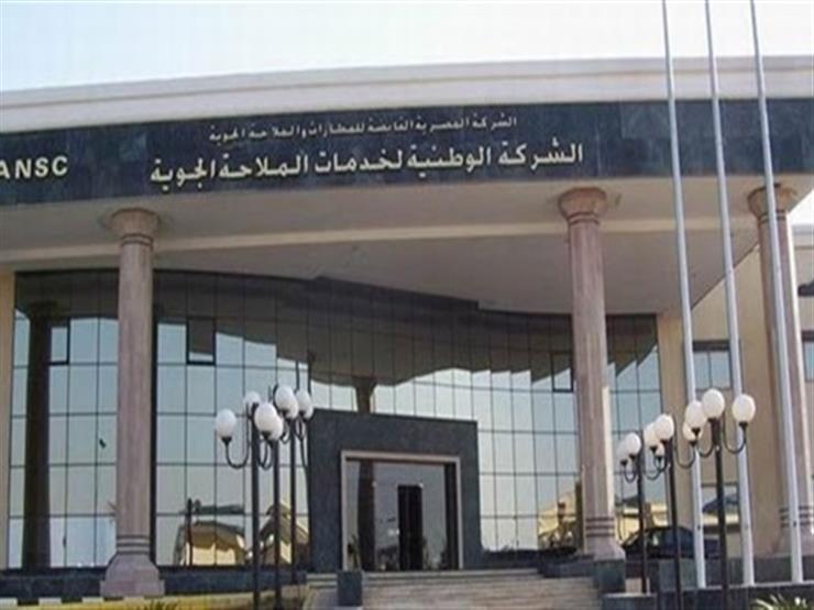 """""""المصرية للمطارات"""" تعقد ندوة عن صحة العاملين"""