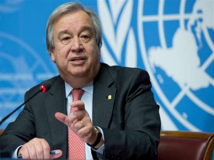 جوتيريش: قيم ميثاق الأمم المتحدة مهددة لأول مرة منذ 75 عاما   مصراوى