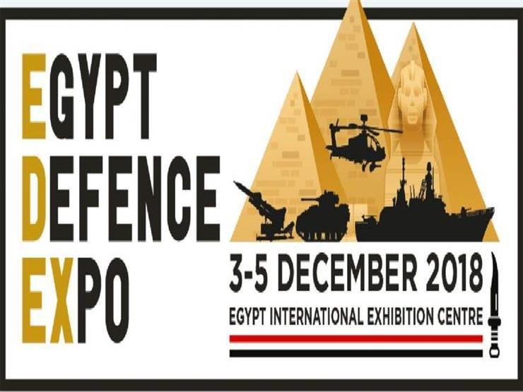 """""""إٕيديكس 2018"""".. أول معرض للصناعات العسكرية في مصر (فيديوجرافيك)"""