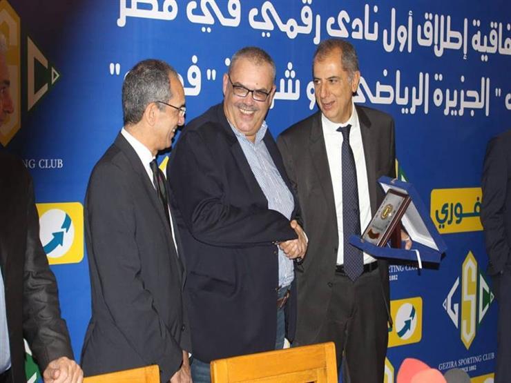 """""""فوري"""" تقدم خدمات الدفع الإلكتروني لأعضاء نادي الجزيرة"""