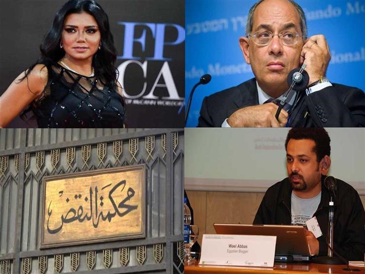 """أبرزها """"التنازل عن البلاغات المقدمة ضد رانيا يوسف"""".. نشرة الحوادث المسائية"""