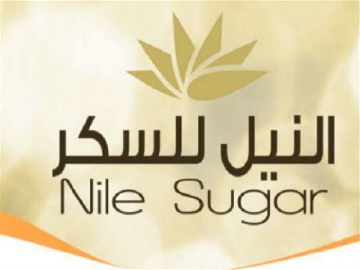 أوراسكوم للاستثمار توافق على تقرير تحديد القيمة العادلة لأسهم النيل للسكر