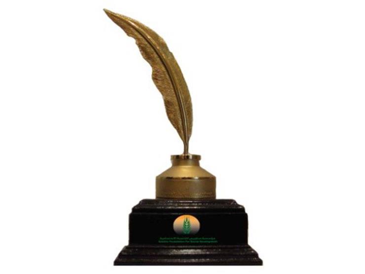 25 يناير.. إعلان الفائزين في جائزة ساويرس الثقافية