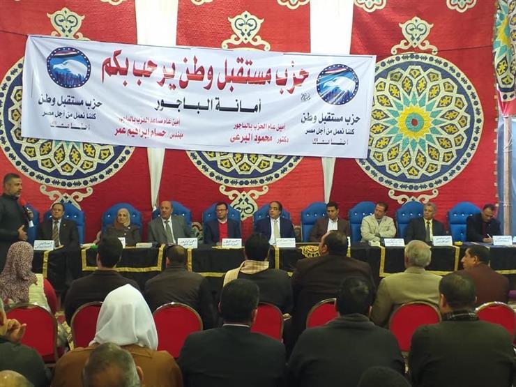 """""""مستقبل وطن"""" بالمنوفية يتجهز لافتتاح مكتب أحوال مدنية"""