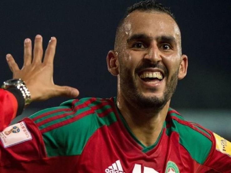 بالفيديو.. بوطيب يهدر 3 فرص.. المغرب تخسر أمام جامبيا استعدا   مصراوى