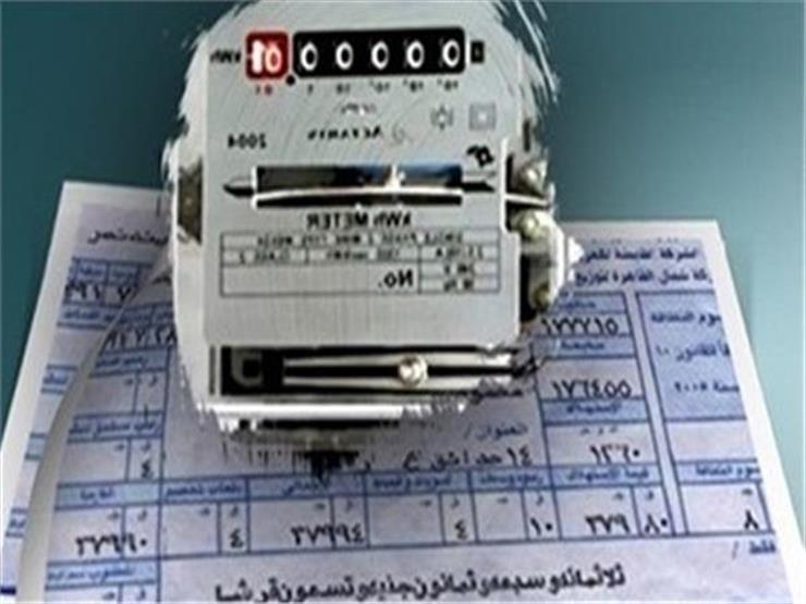 الحكومة تصدر بيانًا رسميًا بشأن تحصيل فواتير الكهرباء