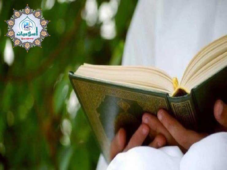 10 أعمال باطنية ينبغي أن تصاحب تلاوة القرآن.. تعرف عليها