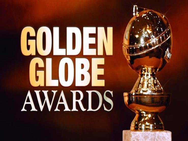 """""""جولدن جلوب"""" تستعد لحفل توزيع جوائزها الـ76 الأحد المقبل"""