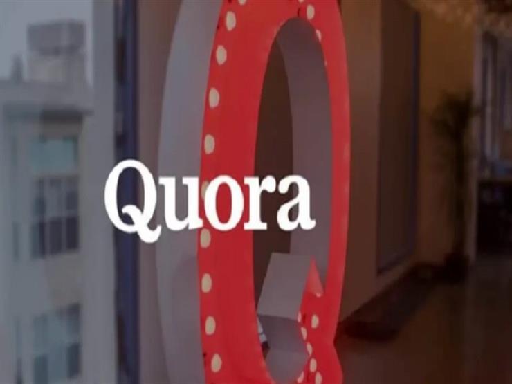 """اختراق بيانات 100 مليون مستخدم لموقع """"Quora"""""""