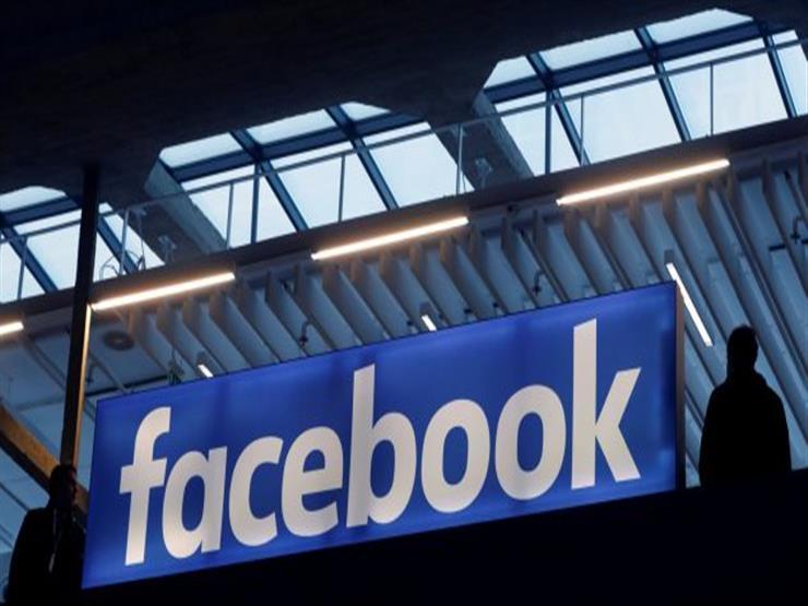 فيسبوك تفتح تحقيقًا بشأن حظر منشور لموظف سابق بالشركة