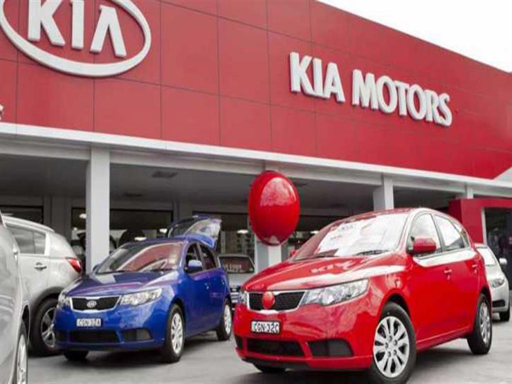 كيا إيجيبت تحرك أسعار عدد من سياراتها.. تعرف على الأسعار الجديدة