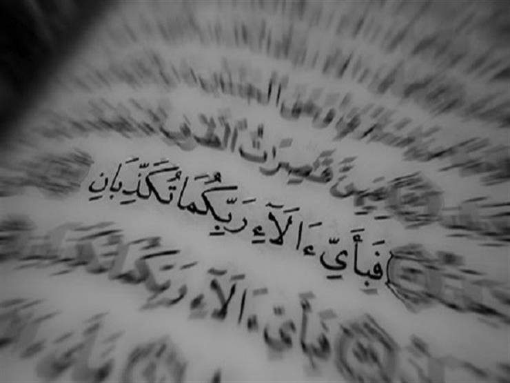 هل رسالة النبي تشمل الجن؟