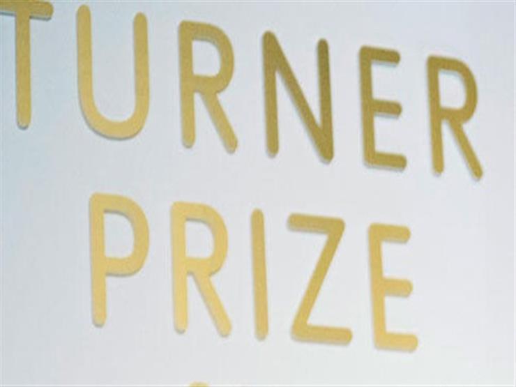 تشارلوت برودجر تفوز بجائزة تيرنر الفنية البريطانية لعام 2018