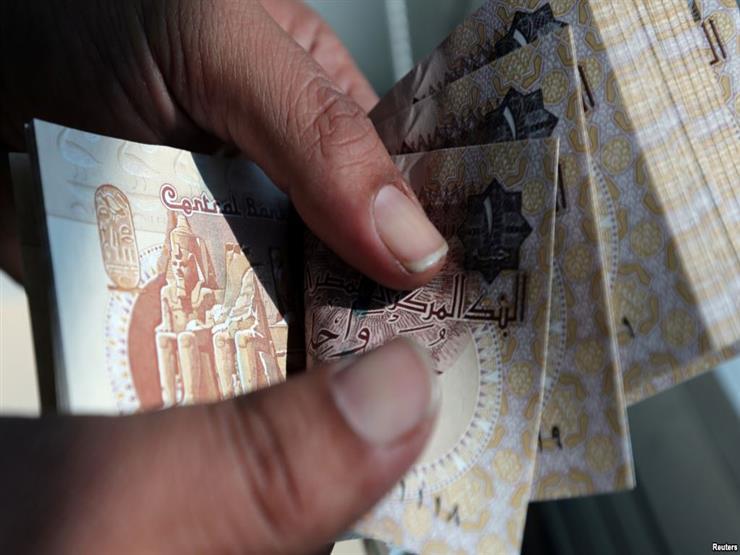 صندوق النقد: إلغاء آلية تحويل أموال الأجانب تزيد مرونة سعر صرف الجنيه