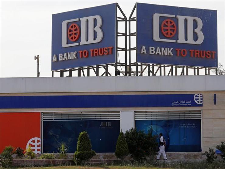"""بنك """"CIB"""" يطلق المعاملات البنكية الإلكترونية باستخدام كارت """"ميزة"""""""