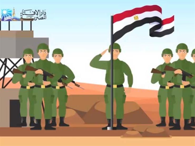 """فيديو """"موشن جرافيك"""" جديد .. الإفتاء: النبي شهد لجيش مصر وبشَّر بنجاتهم من الفتن"""
