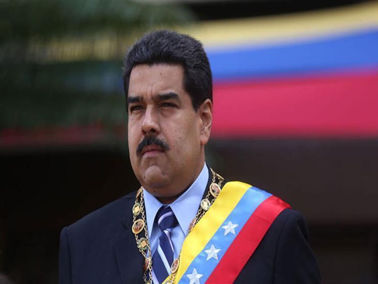 """بين """"مادورو"""" و""""جوايدو"""".. كيف تصرف العالم حيال أزمة فنزويلا؟"""