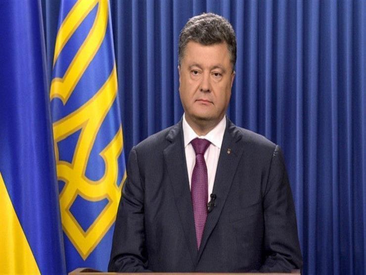 رئيس أوكرانيا السابق: مستعد لشغل منصب رئيس الحكومة إذا فزت في انتخابات البرلمان
