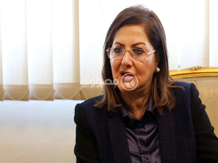وزيرة التخطيط: الجامعة المصرية اليابانية نموذج متميز للجامعات الحكومية الذكية