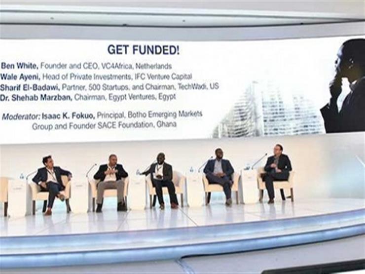 الكوميسا: السودان وإثيوبيا تستحوذان على 60% من الاستثمارات المصرية في دول التجمع