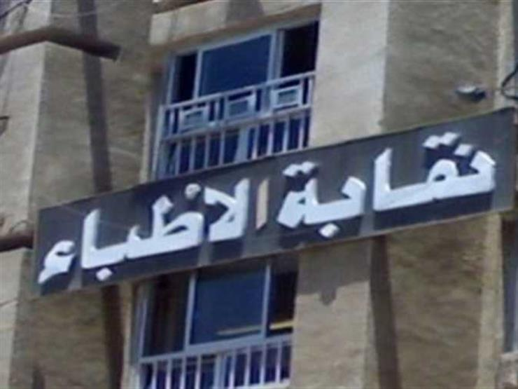 """""""أطباء الغربية"""": نطالب وزير التعليم العالي بحماية المستشفيات الجامعية"""