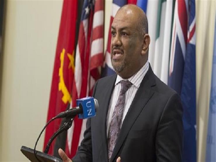 وزير الخارجية اليمني: المبعوث الأممي تجاهل توضيحات ضرورية