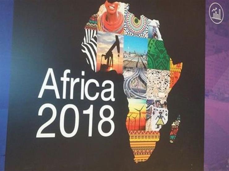 """متحدثون بمنتدى """"إفريقيا 2018"""": """"البلوك تشين"""" ثورة تكنولوجية في مستقبل الاقتصاد الرقمي"""