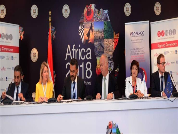 توقيع عقد تأسيس صندوق جديد بشرم الشيخ للاستثمار في الشركات الصغيرة