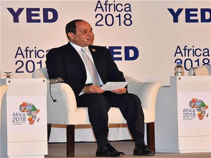 """تضمنت 7 قرارات مُهمة.. ننشر كلمة السيسي في ختام منتدى """"أفريقيا 2018"""""""