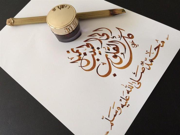 أنشودة - لما نسمع اسم النبى - مشارى العفاسى